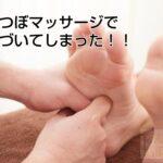 自分の足の爪あらためて見てみた